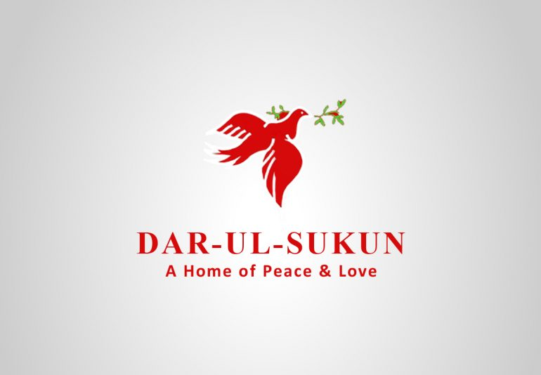 Darul-Sukun-1200x800